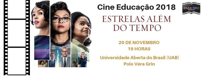 Vem aí a 2° edição do Cine Educação